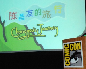 """Changyou's Journey"" title scene at Comic-Con panel, July 15, 2012 (photo by Brian Bostrom)"