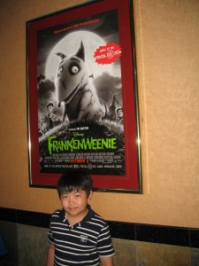 Perry Chen at Frankenweenie press screening (photo by Zhu Shen)