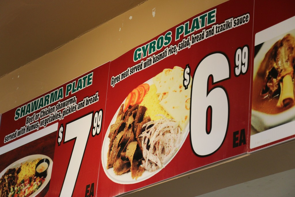 Gyros Plate for $6.99 (photo by Perry Chen)